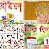 क्या हम 'हिंदी' में बात कर सकते हैं? Can we talk in Hindi?