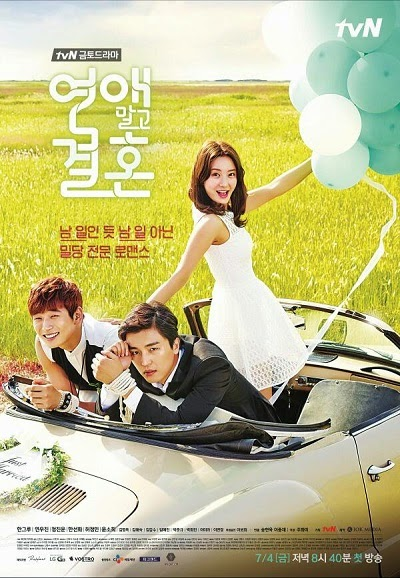 Phim Marriage Not Dating - Marriage Not Dating