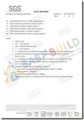 EN71-3 6p 镉_Test Report