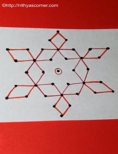 Apartment Kolam 5 to 1 Dots
