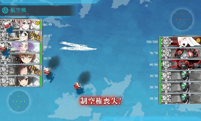 艦これ_2018年_冬イベ_E3_ギミック_12.png
