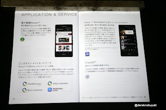 Photo: Xperia Z / Xperia Tablet Z Event Marketing Materials: Xperia Z in-depth brochure - page 29 - ebook reader, sony services, Sony mora (japanese linguistic unit of sound) music store, TrackID for music recognition