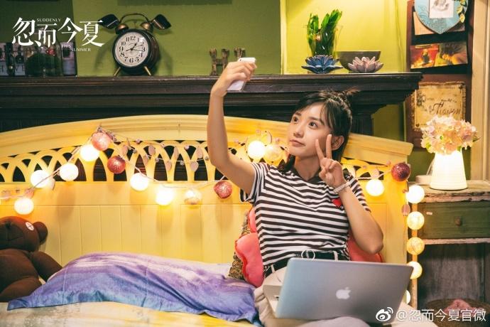 Suddenly This Summer China Web Drama