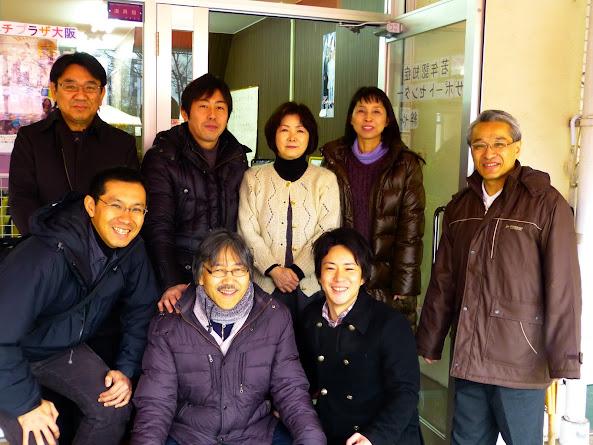 平成25年2月 奈良「絆や」を訪問