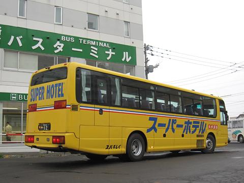 くしろバス「特急ねむろ号」 ・129 リア