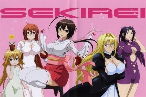 sekirei_thumb