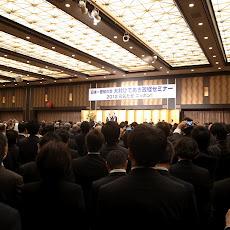 大村ひであき政経セミナーに参加