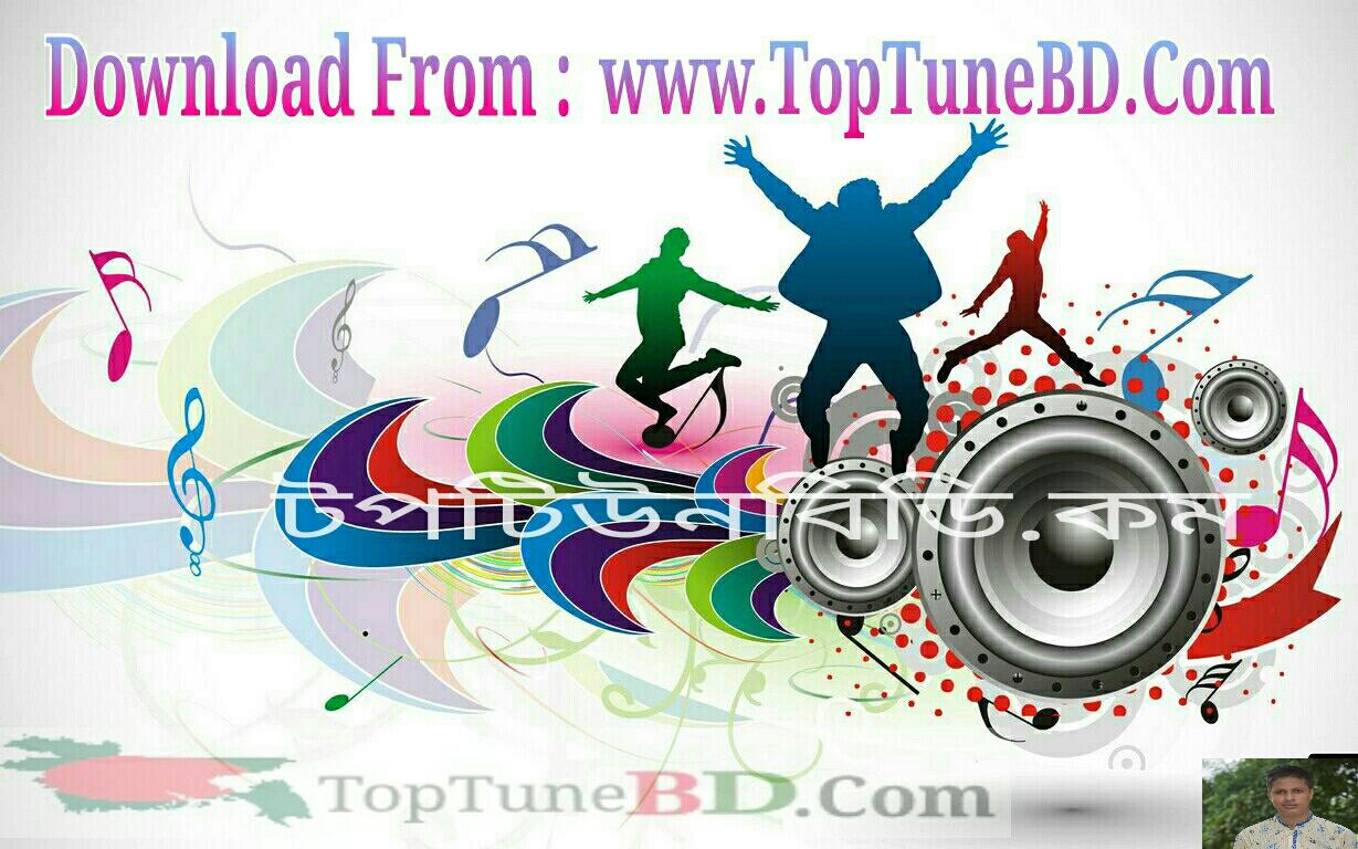 bangla mp3 desher gaan free download