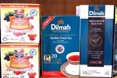 おすすめ商品:Mabroc(マブロック)&Dilmah(ディルマ)紅茶