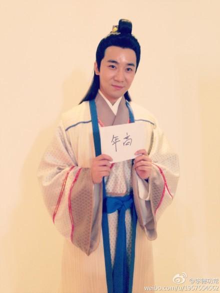 Li De Gong Chang  Actor