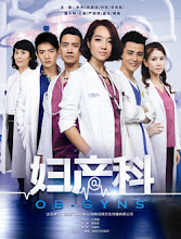 Love of Obstetrics and Gynecology China Drama