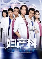Love of Obstetrics and Gynecology China Drama