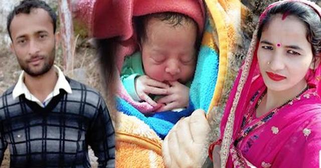 हिमाचल: रेफर करते ही 108 में हुई डिलीवरी, नाराज परिजन बोले- डॉक्टर ने बगैर जांच के भेजा