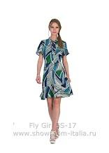 Fly Girl SS17 087.jpg