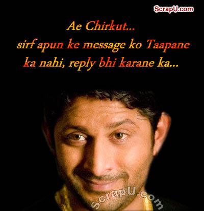 Munna Bhai  Comments
