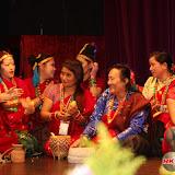 रोधी साँझ २०१२