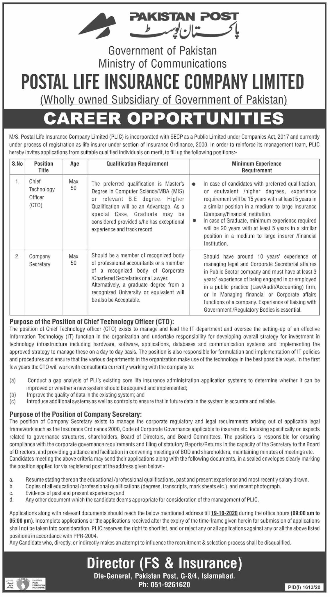 Pakistan Post Postal Life Insurance Company Limited Jobs September 2020