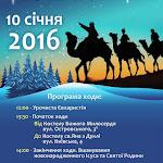 2016-01_rgb.jpg