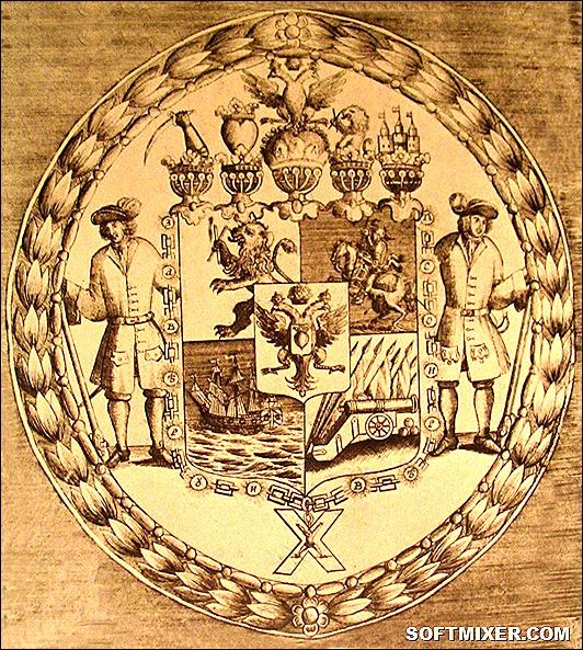 герб Меншикова