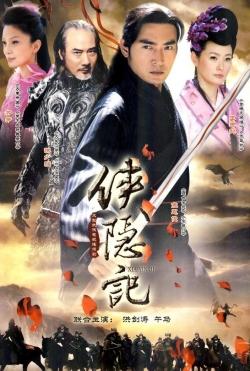 Hiệp Ẩn Ký - A Swordsman In... (2010)