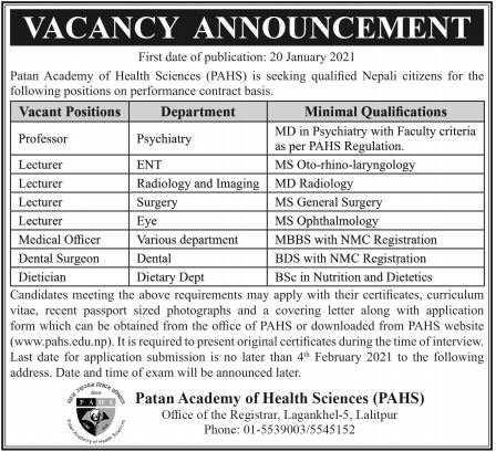 Patan Hospital Vacancy 2021