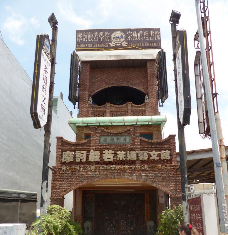 Dragon boat festival à Longtan ( Taoyuan) - dragonboat%2B042.JPG