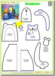 gatos juguetes en tela  (4)