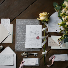 Wedding photographer Aleksey Mironyuk (mirfoto). Photo of 18.04.2018