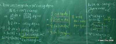 習題一解答1.7(a)