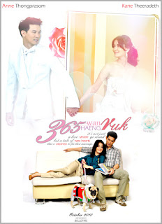 365 Days Of Love - 365 Wun Haeng Rak - 2010