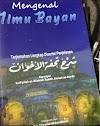 Buku Terjemah Mengenal Ilmu Bayan, Solusi Memahami Syarh Tuhfah al-Ikhwan bagi Para Santri