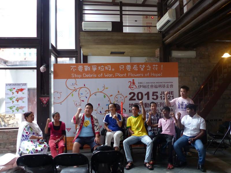 Taipei. Le parc Sanli et un évenement contre les mines dans le monde - mines%2B080.JPG