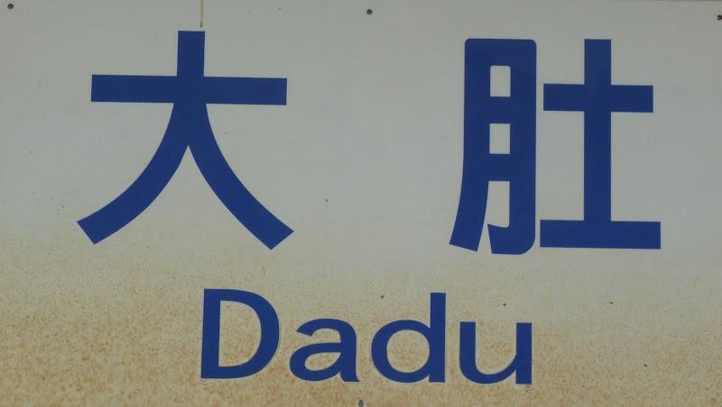 Arrivée à Dadu, en train