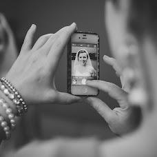 Wedding photographer Mariusz Wawoczny (wawoczny). Photo of 23.11.2015