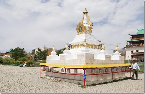 Mongolia100