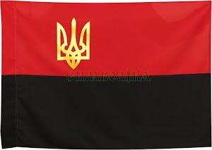 Прапор УПА з габардину з тризубом П5ГтУПА (70*105см)