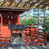 2014 Japan - Dag 7 - danique-DSCN5886.jpg