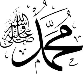 peringatan maulid nabi 1437 hijriah rabiul awal