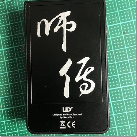 IMG 0949 thumb%25255B2%25255D - 【MOD/ツール】「UD Sifu B-Tab」とGeekVape多機能セラミックピンセットのレビュー。これがあればビルドが始められる!【ビルド/電子タバコ】