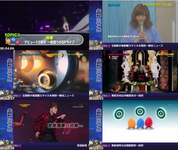 [TV-Variety] Japan Countdown – 2016.02.07