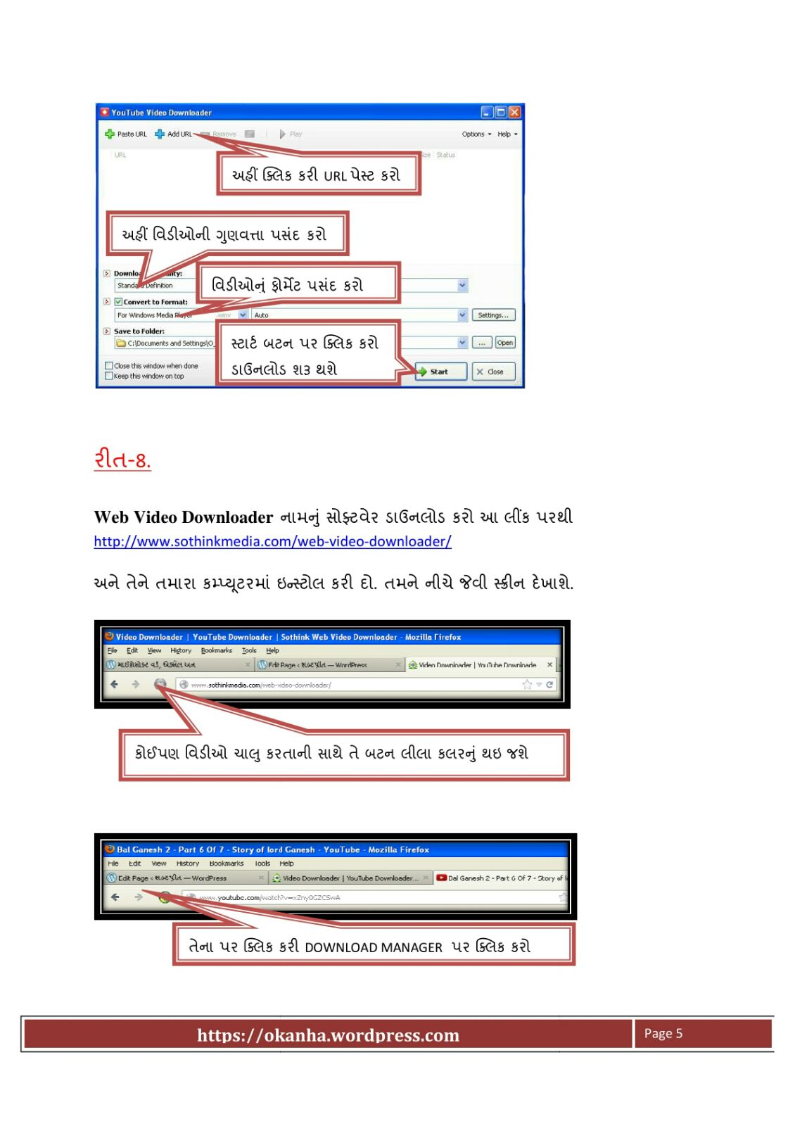 YOU TUBE VIDEO DOWNLOAD TRICK