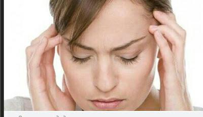 सर्वाइकोजेनिक सिरदर्द का इलाज