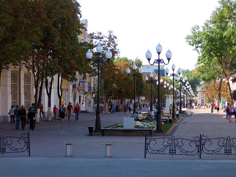 Фото  Ейск и Ейский район