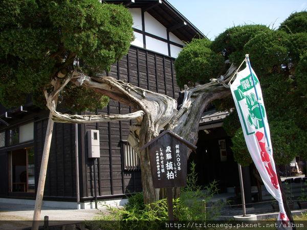木匠博物館2