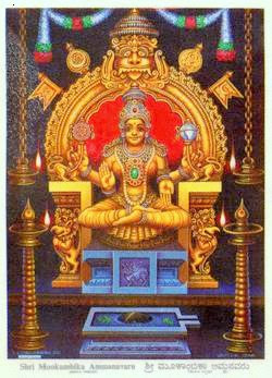 Sri Mookambika Suprabhatam & Namavali Devotional Album MP3 Songs