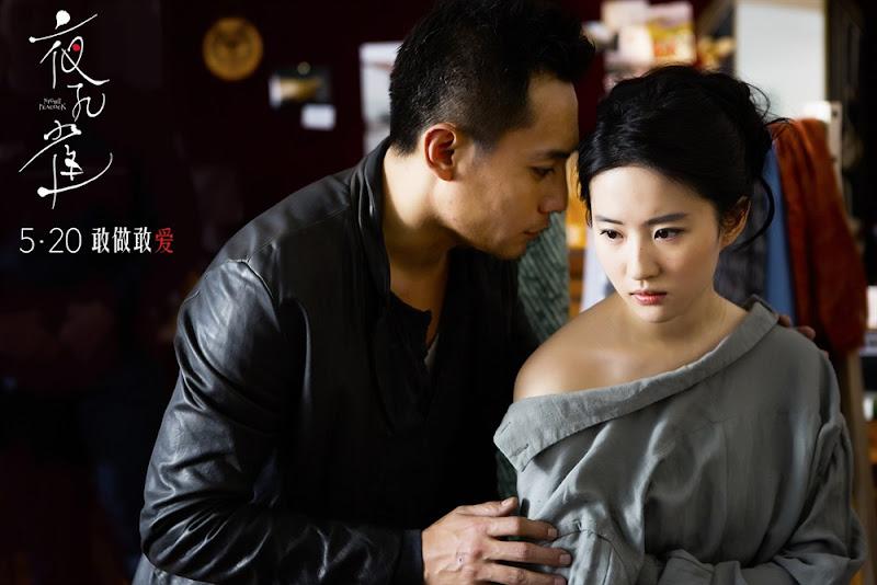 Night Peacock  China / France Movie