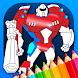 アニメーション効果でページを着色するロボット - Androidアプリ