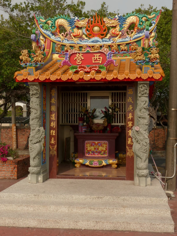 Fang Liao Artist village F 3 ( Pingtung county) et Village cultural a Pingtung city - P1030656.JPG