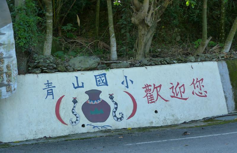 Tainan County.De Dona village à Meinong via Sandimen en scooter.J 12 - P1220447.JPG