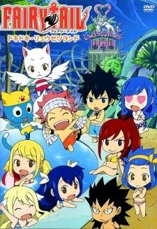 Fairy Tail Ova - Fairy Tail: Youkoso Fairy Hills!